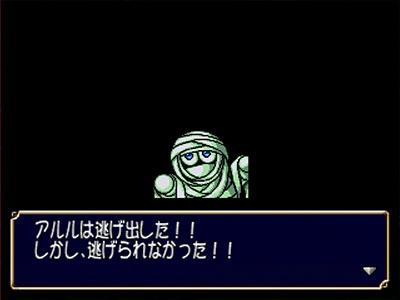 ぷよぷよBOX エンカウント