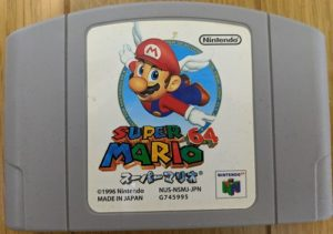sm64_j1.0_cartridge