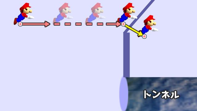 supermario64-chip-clip-discovered-6